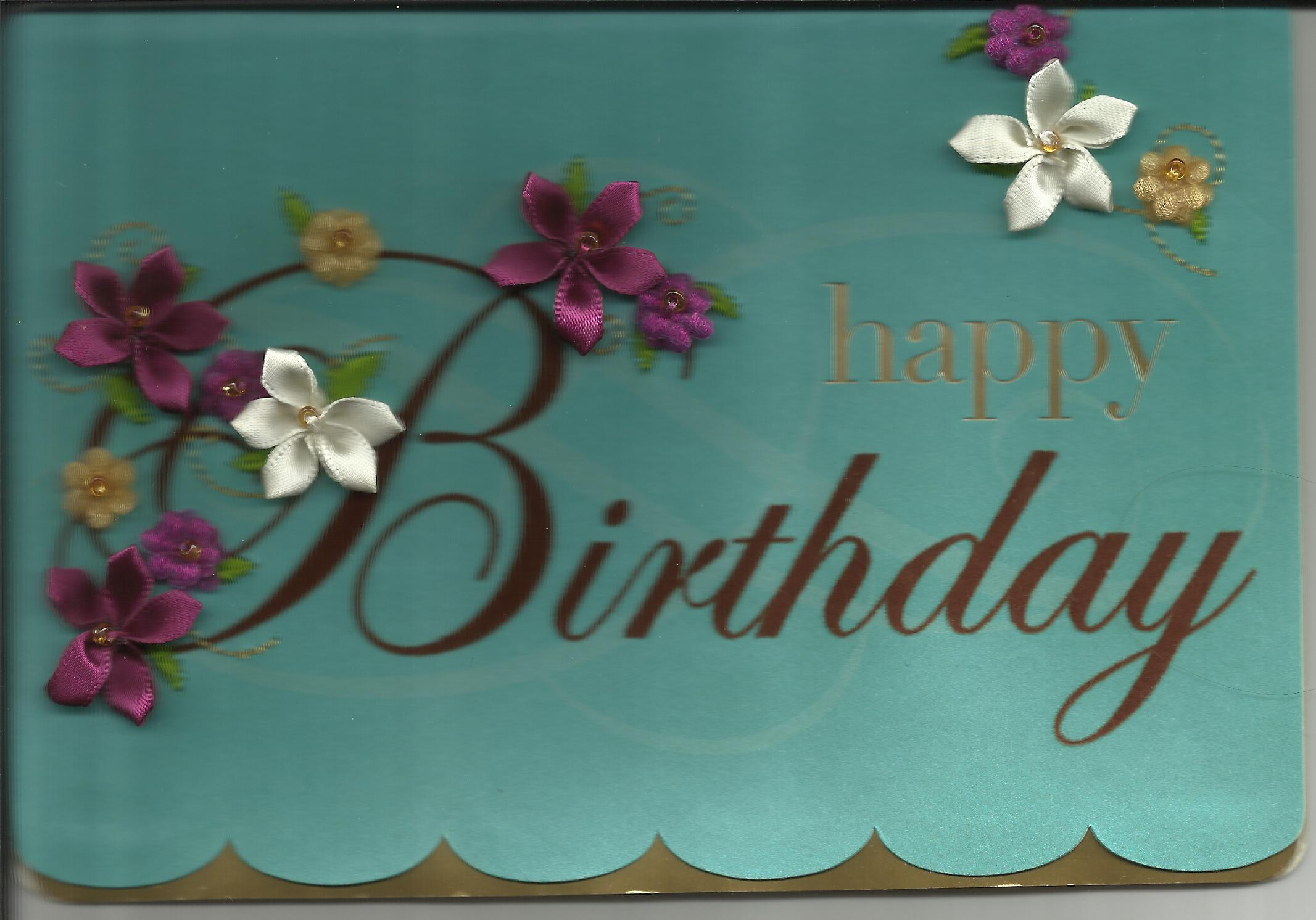 Letter Writing in the Electronic Age – Electronic Birthday Card